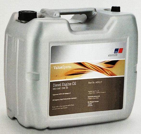 MTU机油